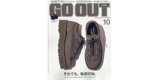 GO OUT 10月号に掲載されました